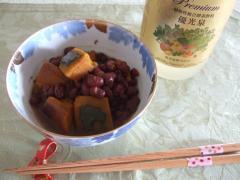 小豆かぼちゃ