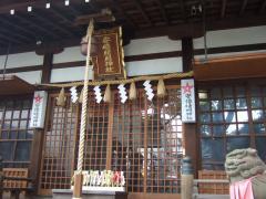安倍晴明神社2
