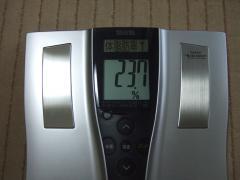 4日目朝体脂肪率