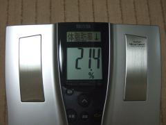 回復1日目夜体脂肪率