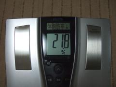 回復3日夜体脂肪率