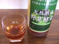 天然熟成野草酵素-3