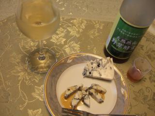 野草酵素+ゴルゴンゾーラ