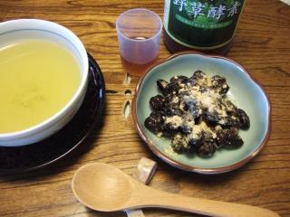 黒豆納豆+野草酵素