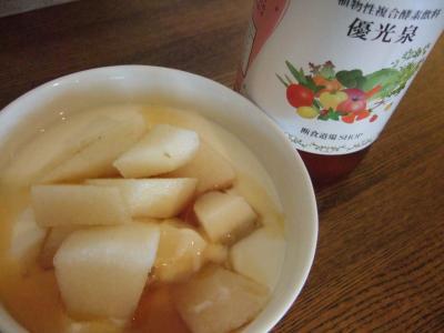 優光泉酵素梅味+ヨーグルト+梨!