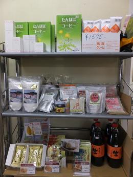 エリカ健康道場の自然食品