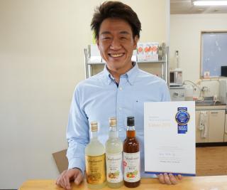 優光泉酵素モンドセレクション受賞写真