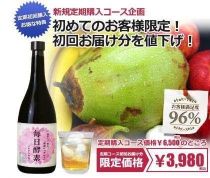 mainichikouso2015