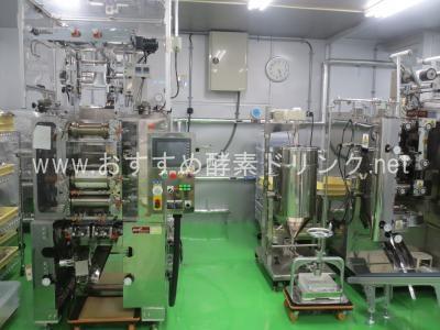 酵素八十八選の工場内管理設備