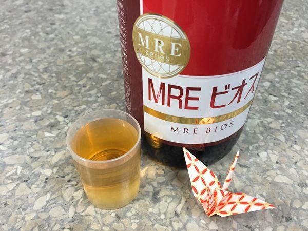 mrebios04